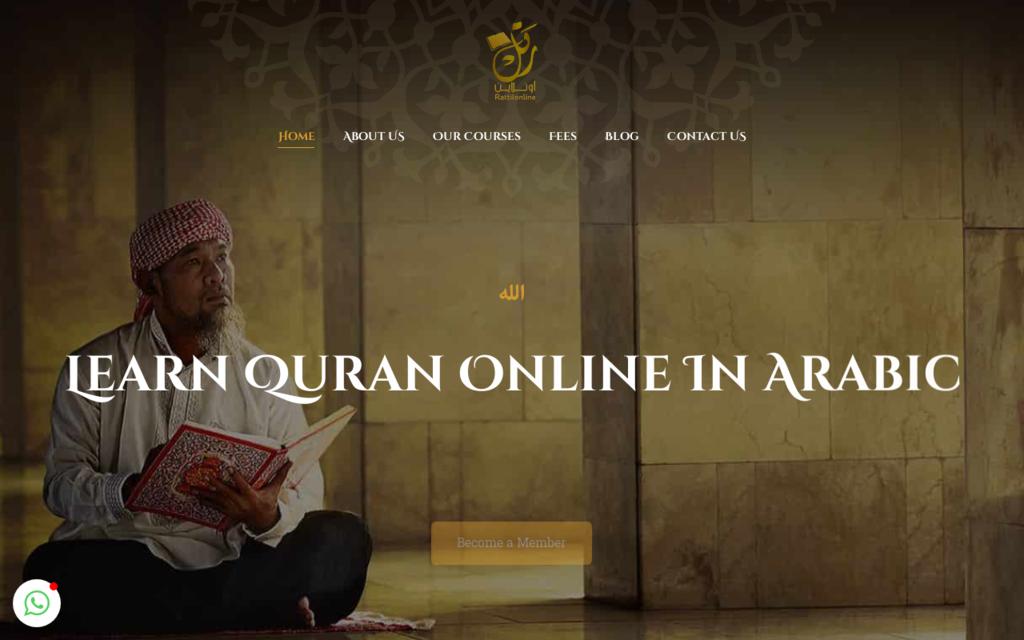 لقطة شاشة لموقع Rattil Quran Online بتاريخ 08/07/2020 بواسطة دليل مواقع تبادل بالمجان