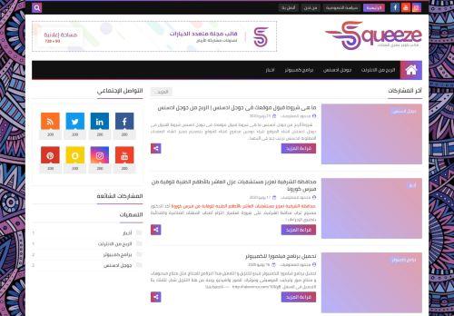 لقطة شاشة لموقع mobephone2020 بتاريخ 08/08/2020 بواسطة دليل مواقع تبادل بالمجان