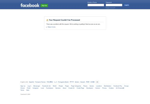 لقطة شاشة لموقع كوني انثي بتاريخ 08/08/2020 بواسطة دليل مواقع تبادل بالمجان