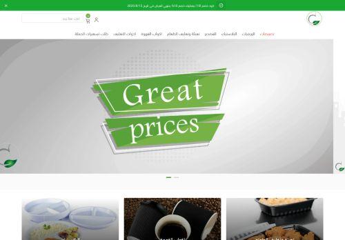 لقطة شاشة لموقع متجر فن الاحتراف بتاريخ 10/08/2020 بواسطة دليل مواقع تبادل بالمجان