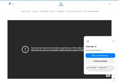 لقطة شاشة لموقع fikrco بتاريخ 10/08/2020 بواسطة دليل مواقع تبادل بالمجان