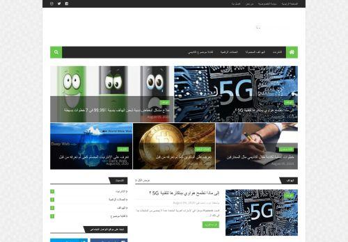 لقطة شاشة لموقع bank-alma3loma بتاريخ 10/08/2020 بواسطة دليل مواقع تبادل بالمجان