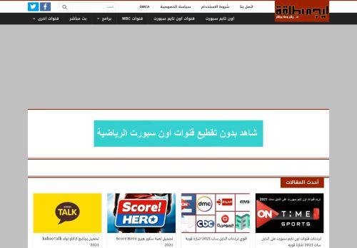لقطة شاشة لموقع ايجي طلقة بتاريخ 12/09/2020 بواسطة دليل مواقع تبادل بالمجان