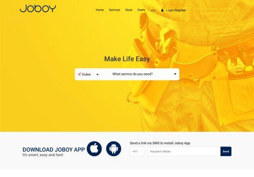 لقطة شاشة لموقع JOBOY UAE بتاريخ 13/09/2020 بواسطة دليل مواقع تبادل بالمجان
