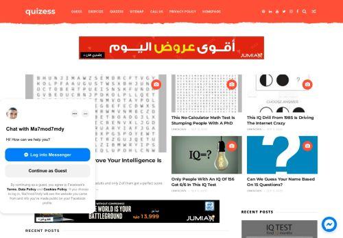 لقطة شاشة لموقع quizzesspro بتاريخ 18/09/2020 بواسطة دليل مواقع تبادل بالمجان