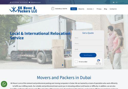 لقطة شاشة لموقع خليفة خلفان لخدمات النقل Kkmover بتاريخ 16/09/2020 بواسطة دليل مواقع تبادل بالمجان
