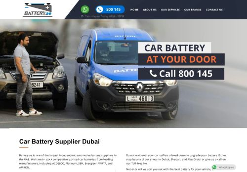 لقطة شاشة لموقع Battery.ae لخدمات بطاريات السيارات بتاريخ 21/09/2020 بواسطة دليل مواقع تبادل بالمجان