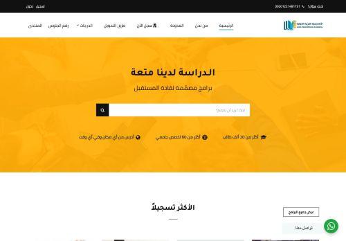 لقطة شاشة لموقع منصة أعد بتاريخ 21/09/2020 بواسطة دليل مواقع تبادل بالمجان