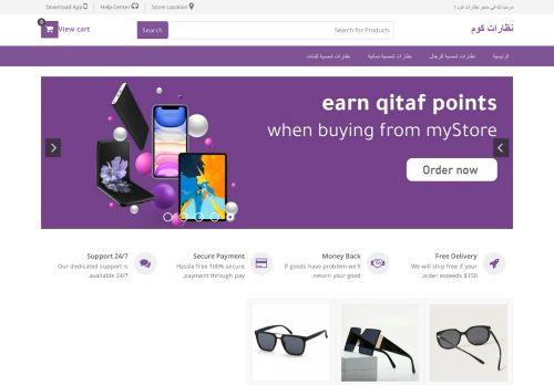 لقطة شاشة لموقع نظارات كوم بتاريخ 22/09/2020 بواسطة دليل مواقع تبادل بالمجان