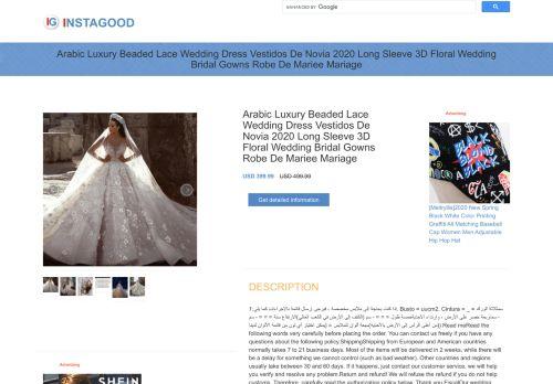 لقطة شاشة لموقع wedding dress #wedding بتاريخ 24/09/2020 بواسطة دليل مواقع تبادل بالمجان