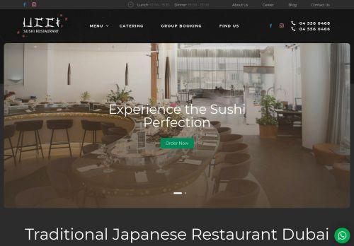 لقطة شاشة لموقع UCCI مطعم سوشي بتاريخ 29/09/2020 بواسطة دليل مواقع تبادل بالمجان