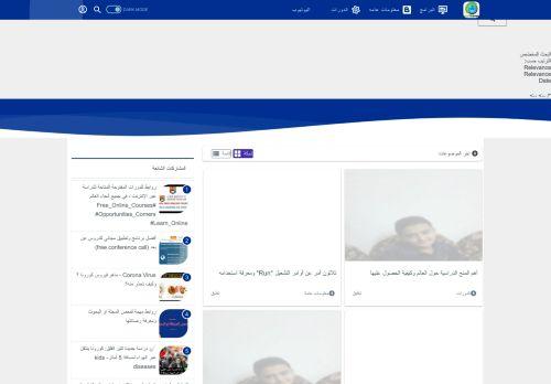 لقطة شاشة لموقع موسوعة الربيع بتاريخ 02/10/2020 بواسطة دليل مواقع تبادل بالمجان