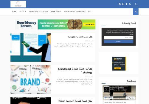 لقطة شاشة لموقع marketing matic بتاريخ 04/10/2020 بواسطة دليل مواقع تبادل بالمجان