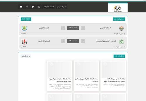 لقطة شاشة لموقع يلا شووف بتاريخ 06/10/2020 بواسطة دليل مواقع تبادل بالمجان