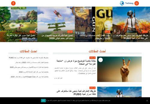 لقطة شاشة لموقع تيكاوي - Techawy بتاريخ 11/10/2020 بواسطة دليل مواقع تبادل بالمجان