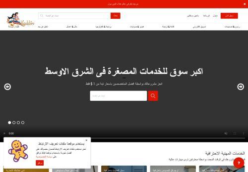 لقطة شاشة لموقع علاء الدين بتاريخ 20/10/2020 بواسطة دليل مواقع تبادل بالمجان