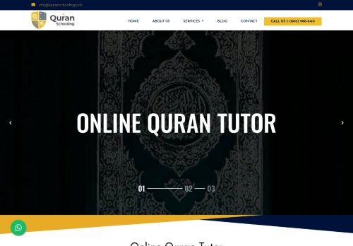 لقطة شاشة لموقع quran tutor بتاريخ 21/10/2020 بواسطة دليل مواقع تبادل بالمجان