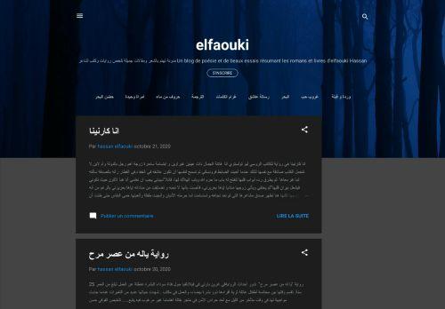 لقطة شاشة لموقع elfaouki بتاريخ 24/10/2020 بواسطة دليل مواقع تبادل بالمجان