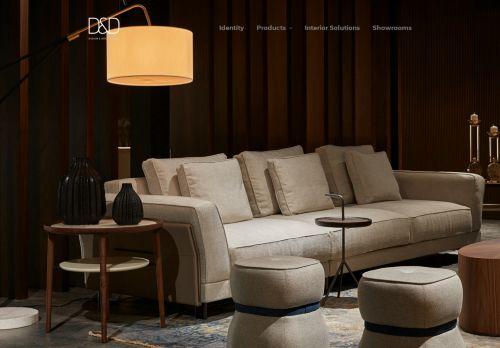 لقطة شاشة لموقع Design and Decor Home بتاريخ 31/10/2020 بواسطة دليل مواقع تبادل بالمجان