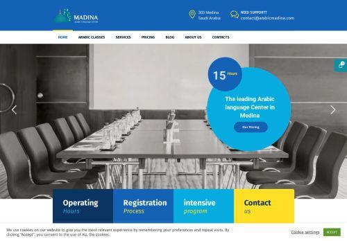 لقطة شاشة لموقع Home - al Madina Center بتاريخ 02/11/2020 بواسطة دليل مواقع تبادل بالمجان