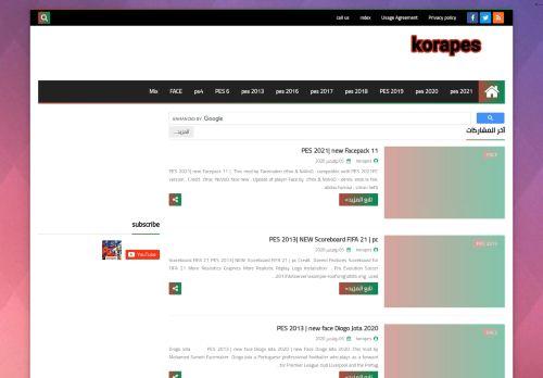 لقطة شاشة لموقع korapes بتاريخ 06/11/2020 بواسطة دليل مواقع تبادل بالمجان