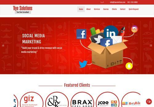 لقطة شاشة لموقع Tiye Solutions بتاريخ 08/11/2020 بواسطة دليل مواقع تبادل بالمجان