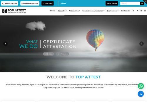 لقطة شاشة لموقع Top Attest لخدمات تصديق الشهادات بتاريخ 12/11/2020 بواسطة دليل مواقع تبادل بالمجان