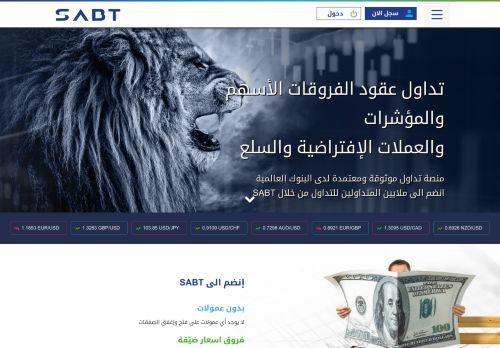 لقطة شاشة لموقع SABT بتاريخ 22/11/2020 بواسطة دليل مواقع تبادل بالمجان