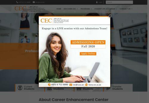 لقطة شاشة لموقع مركز التعزيز الوظيفي بعجمان بتاريخ 22/11/2020 بواسطة دليل مواقع تبادل بالمجان