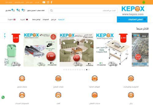 لقطة شاشة لموقع كيبوكس بتاريخ 26/11/2020 بواسطة دليل مواقع تبادل بالمجان