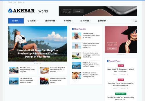 لقطة شاشة لموقع اخبار العالم بتاريخ 17/12/2020 بواسطة دليل مواقع تبادل بالمجان