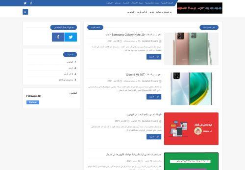 لقطة شاشة لموقع زوووم برامج بتاريخ 08/01/2021 بواسطة دليل مواقع تبادل بالمجان