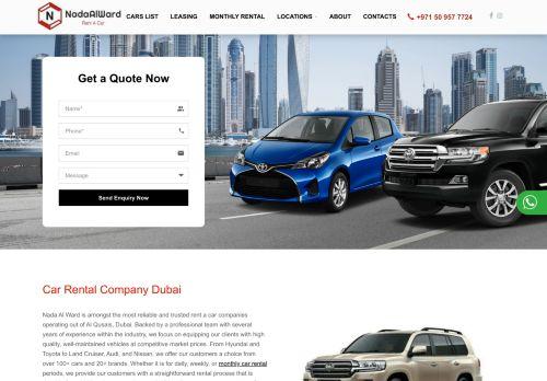 لقطة شاشة لموقع ندى الورد لتأجير السيارات بتاريخ 08/01/2021 بواسطة دليل مواقع تبادل بالمجان