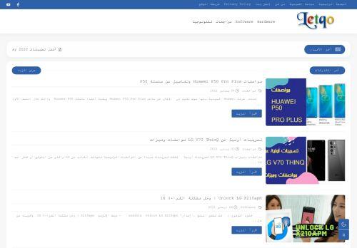 لقطة شاشة لموقع letqo technology بتاريخ 09/01/2021 بواسطة دليل مواقع تبادل بالمجان
