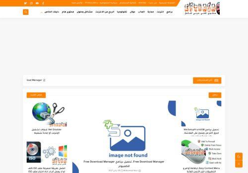 لقطة شاشة لموقع افتكاسة نت Eftkasa NET بتاريخ 10/01/2021 بواسطة دليل مواقع تبادل بالمجان