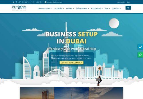 لقطة شاشة لموقع Kiltons Business Setup Services - BUSINESS SETUP IN DUBAI بتاريخ 12/01/2021 بواسطة دليل مواقع تبادل بالمجان