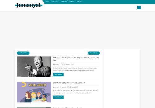 لقطة شاشة لموقع Jumanyat بتاريخ 19/01/2021 بواسطة دليل مواقع تبادل بالمجان