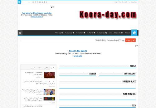 لقطة شاشة لموقع koora-day.com بتاريخ 22/01/2021 بواسطة دليل مواقع تبادل بالمجان
