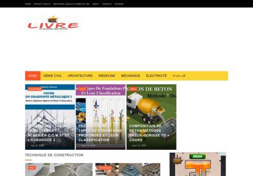 لقطة شاشة لموقع book4yours.blogspot.com بتاريخ 24/01/2021 بواسطة دليل مواقع تبادل بالمجان