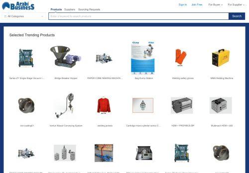 لقطة شاشة لموقع Arabi Business B2B بتاريخ 07/02/2021 بواسطة دليل مواقع تبادل بالمجان