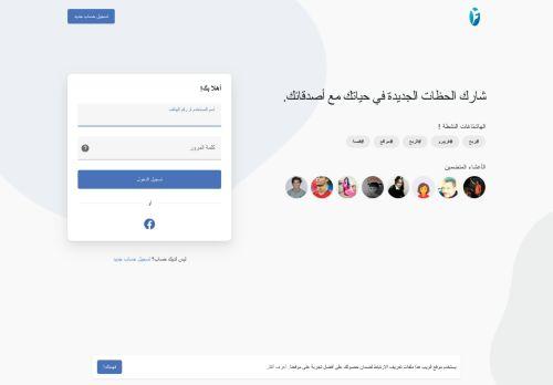لقطة شاشة لموقع فريبرو   Frebroo بتاريخ 10/02/2021 بواسطة دليل مواقع تبادل بالمجان