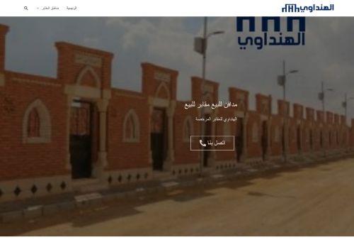 لقطة شاشة لموقع مدافن للبيع مقابر للبيع - الهنداوي للمقابر المرخصة بتاريخ 22/02/2021 بواسطة دليل مواقع تبادل بالمجان