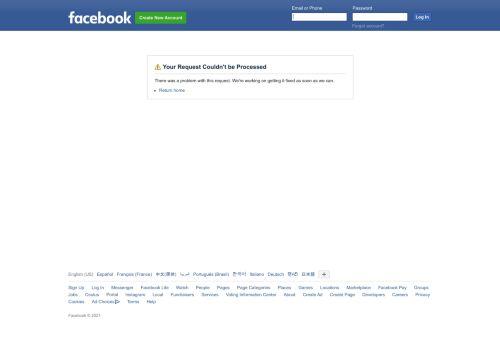 لقطة شاشة لموقع اشهار مواقع وصفحات بتاريخ 01/03/2021 بواسطة دليل مواقع تبادل بالمجان