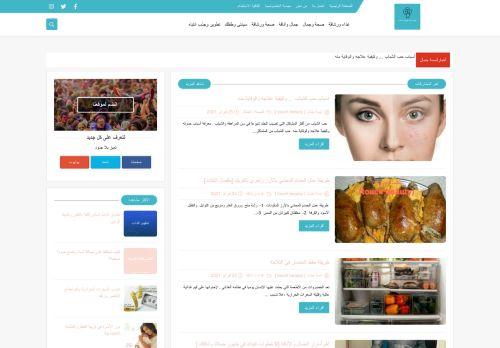 لقطة شاشة لموقع لمسة جمال بتاريخ 02/03/2021 بواسطة دليل مواقع تبادل بالمجان