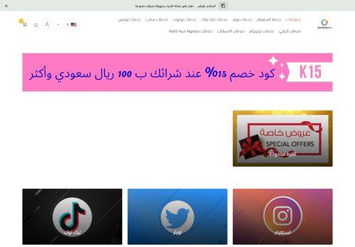 لقطة شاشة لموقع SMMserv بتاريخ 03/03/2021 بواسطة دليل مواقع تبادل بالمجان